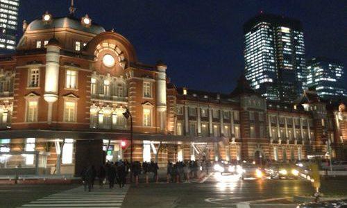 新しくなった東京駅のライトアップに見送られて、僕は旅に出たよ