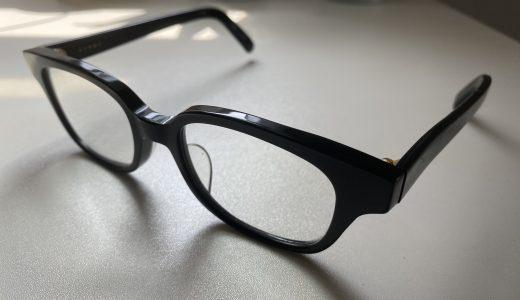 白山眼鏡店で老眼鏡を作ったらドラマ「CHANGE」で木村拓哉さんが使用したモデルと同じだったよ