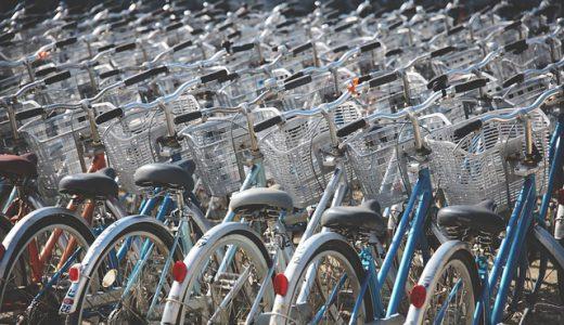 自転車に全く興味の無かったボクが一目惚れをした自転車(VanMoof X3)を紹介するよ